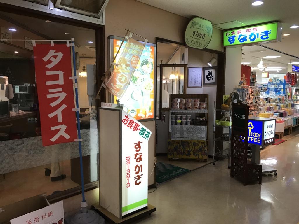 f:id:Nagoya1976:20170215191408j:plain