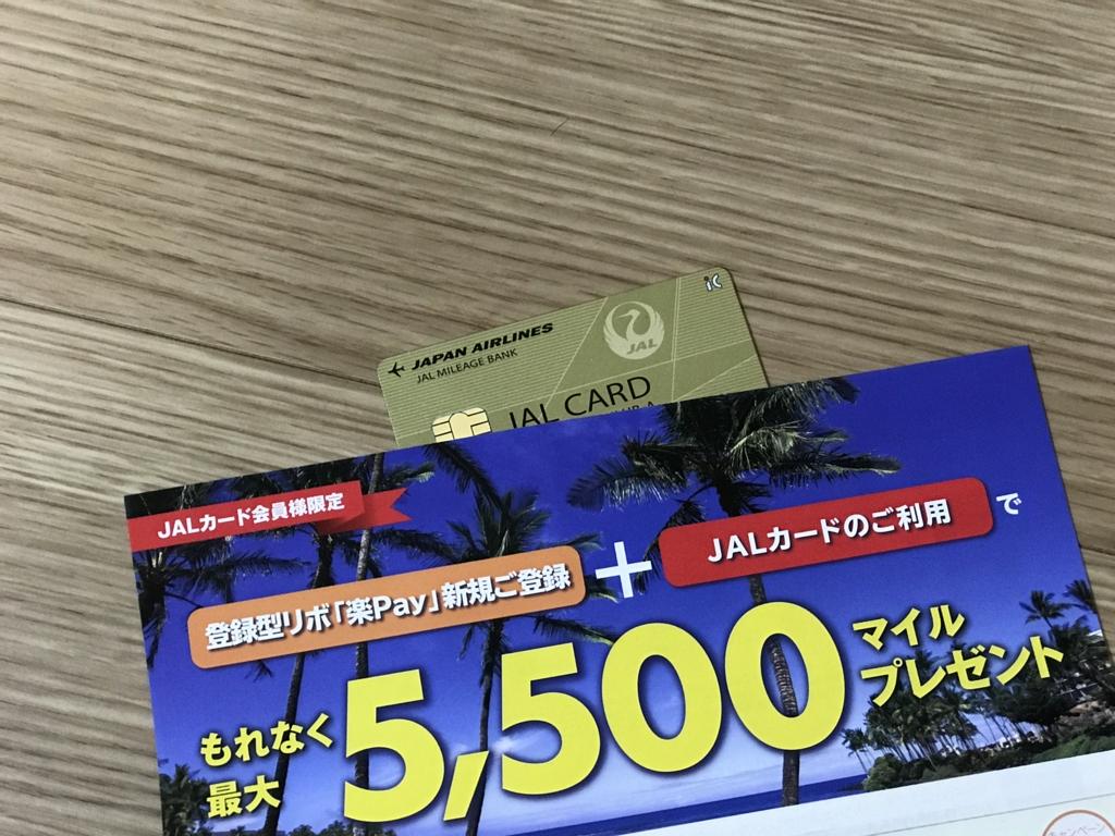 f:id:Nagoya1976:20170217182724j:plain