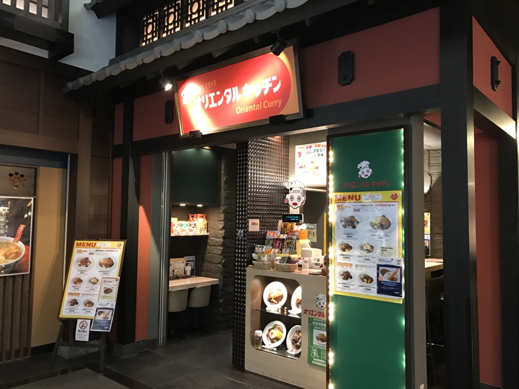 f:id:Nagoya1976:20170217195557j:plain