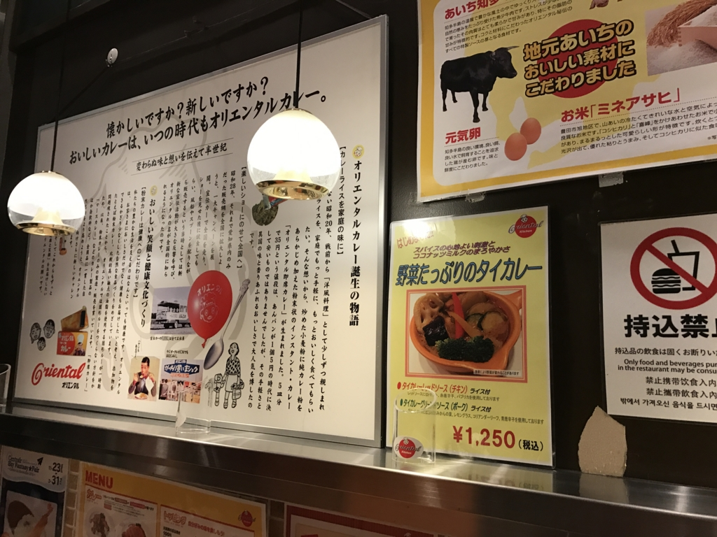 f:id:Nagoya1976:20170217200156j:plain