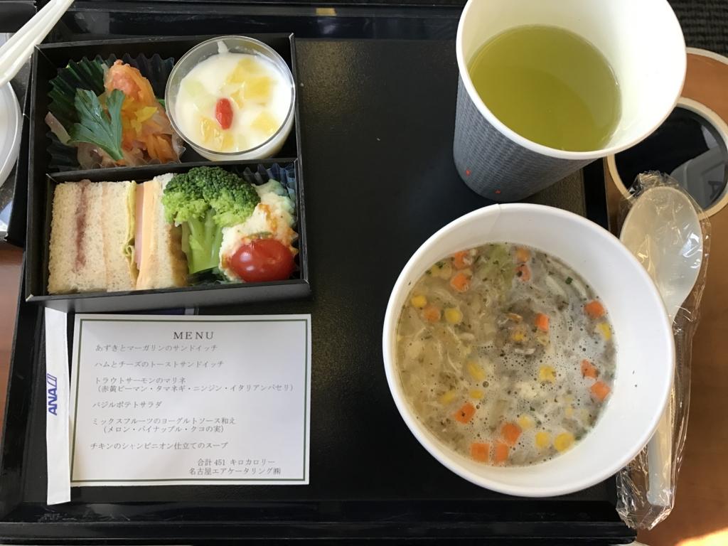 f:id:Nagoya1976:20170219085456j:plain