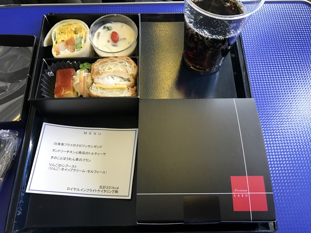 f:id:Nagoya1976:20170219090503j:plain