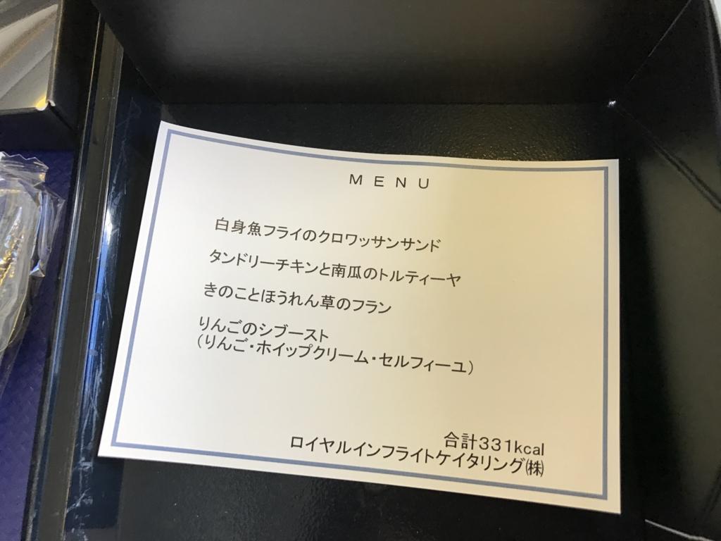 f:id:Nagoya1976:20170219090544j:plain