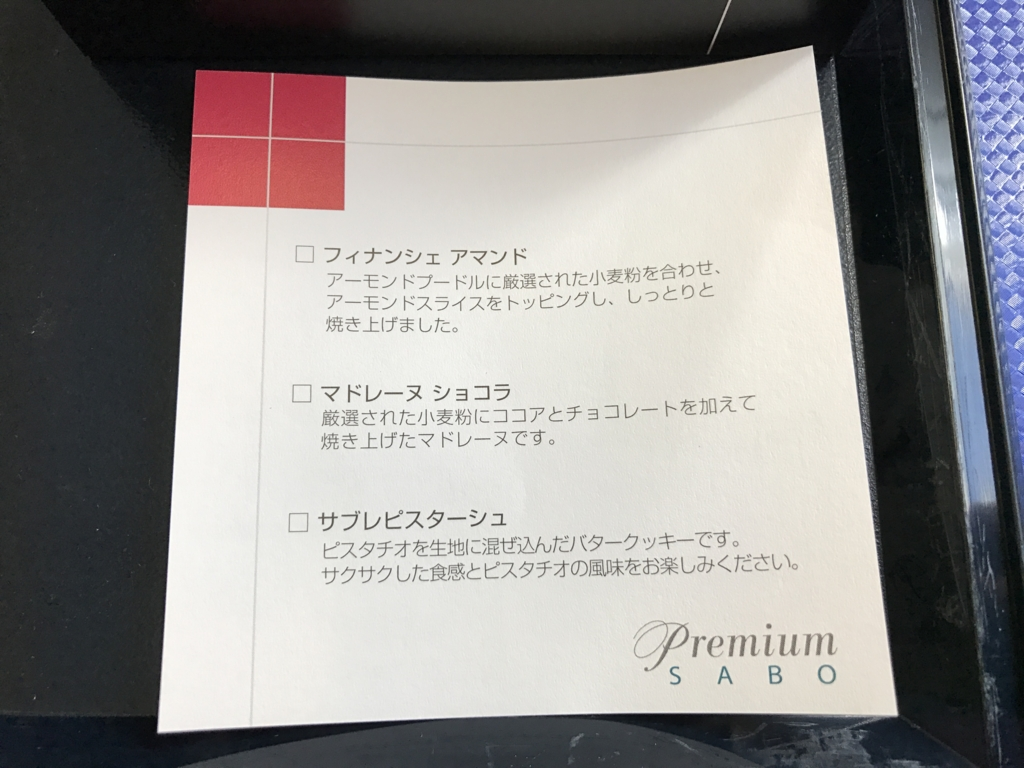 f:id:Nagoya1976:20170219091252j:plain