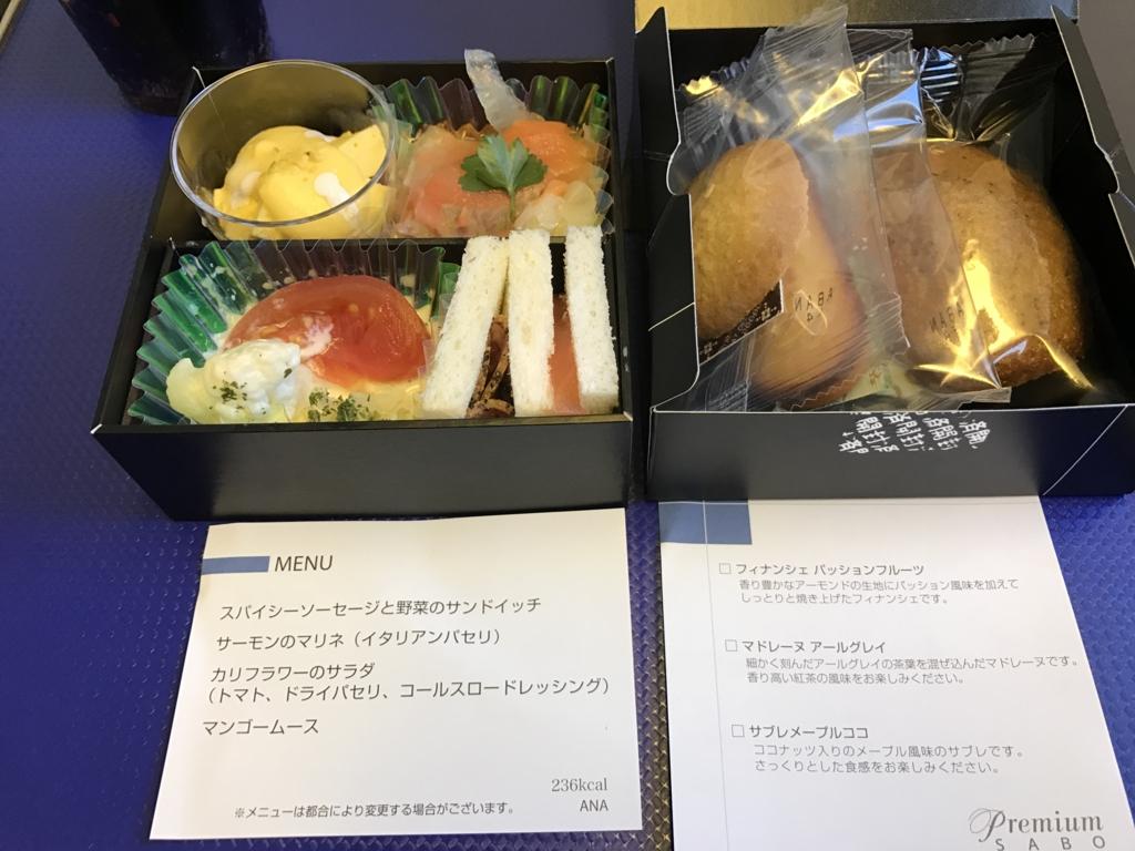 f:id:Nagoya1976:20170220210624j:plain