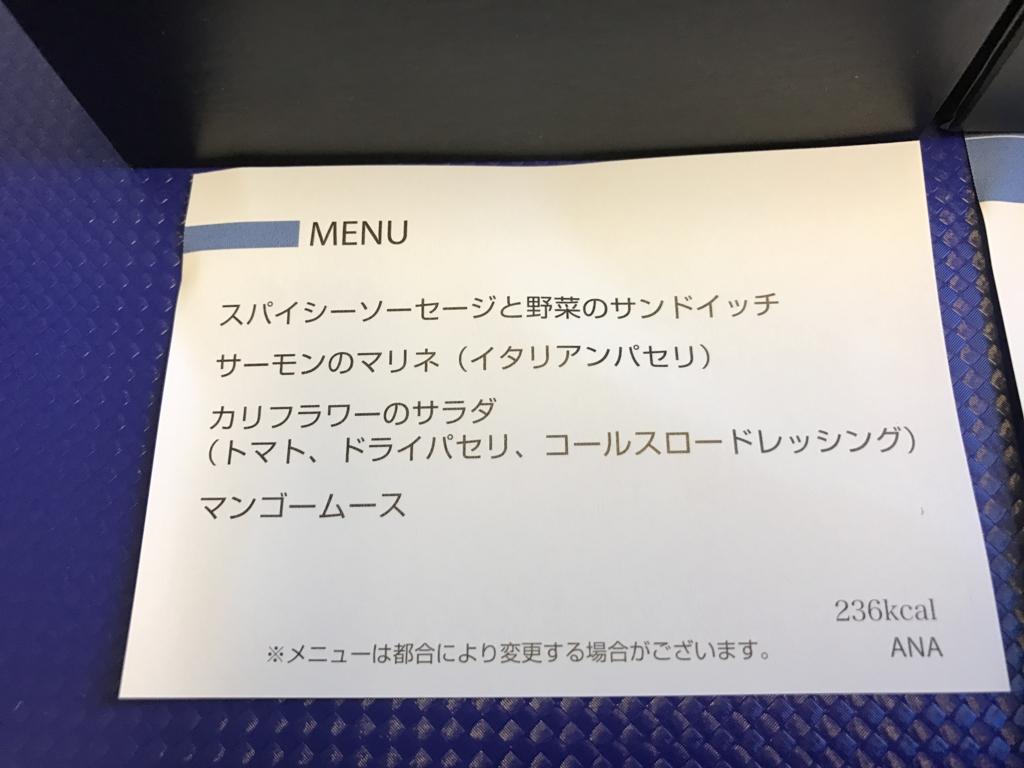 f:id:Nagoya1976:20170220210902j:plain