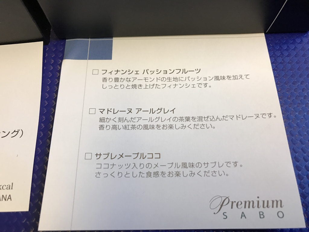 f:id:Nagoya1976:20170220211413j:plain