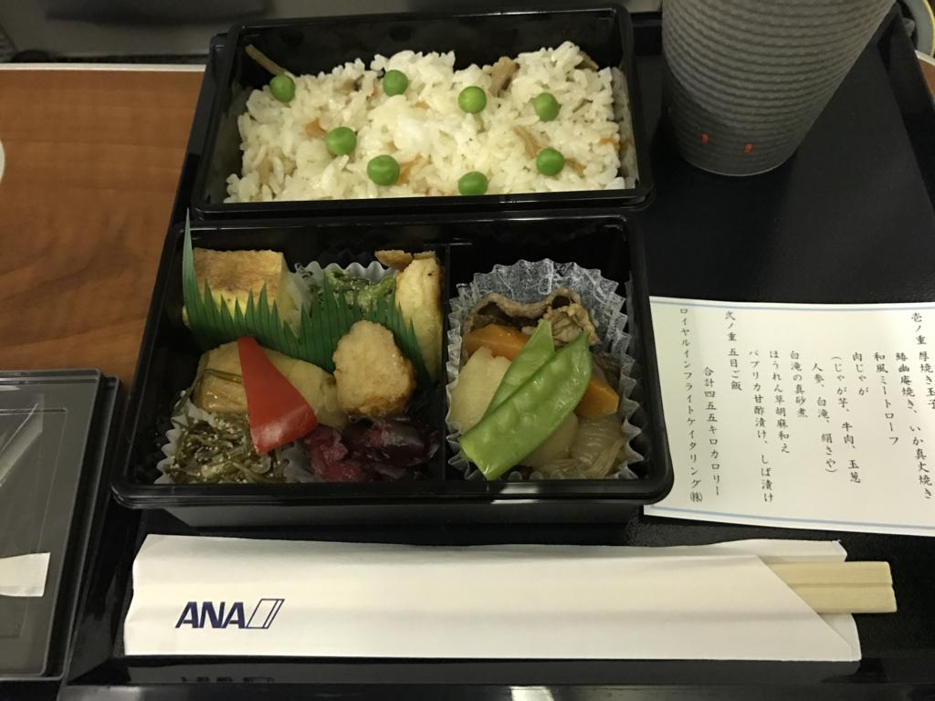 f:id:Nagoya1976:20170222002430j:plain
