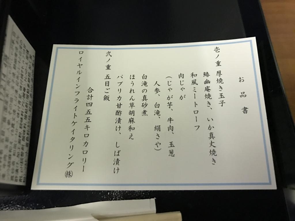 f:id:Nagoya1976:20170222002905j:plain