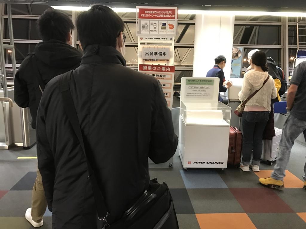 f:id:Nagoya1976:20170225130257j:plain