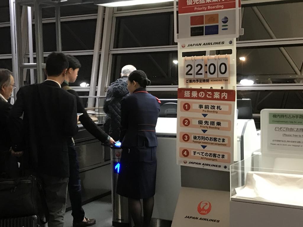f:id:Nagoya1976:20170225134959j:plain