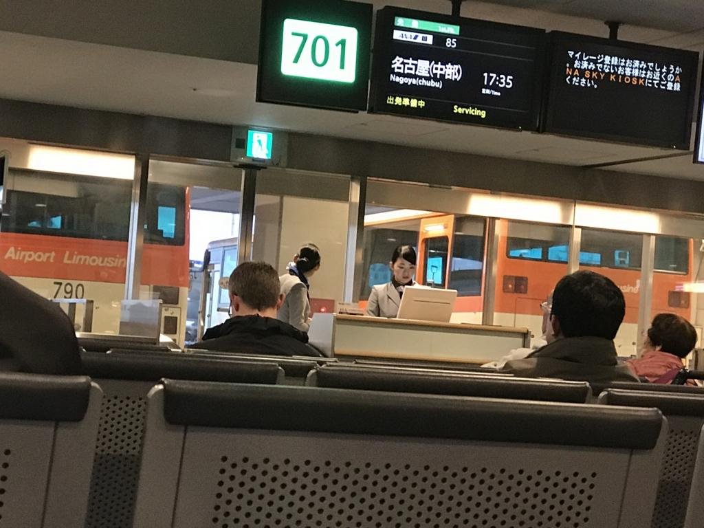 f:id:Nagoya1976:20170225190223j:plain