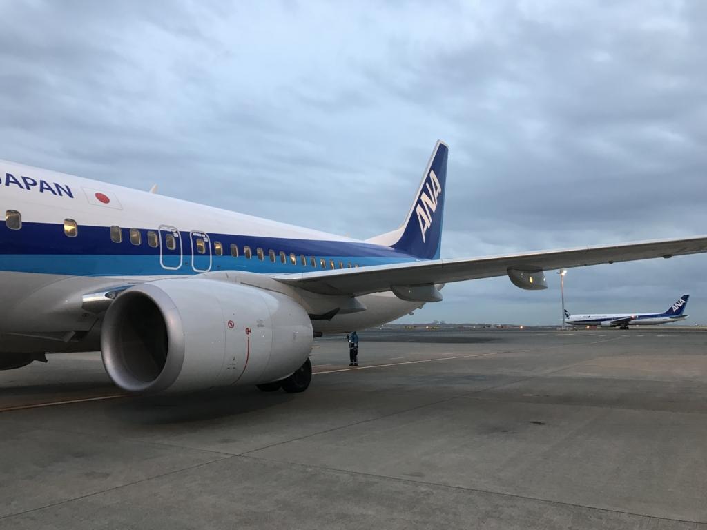 f:id:Nagoya1976:20170225191801j:plain