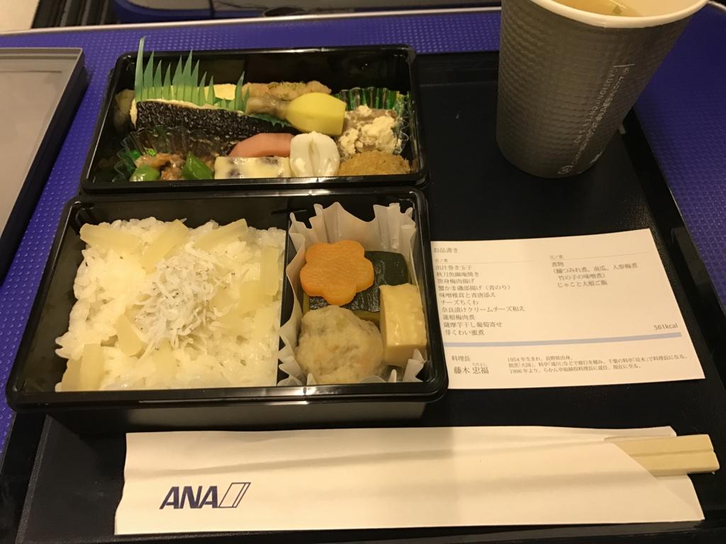 f:id:Nagoya1976:20170225200701j:plain