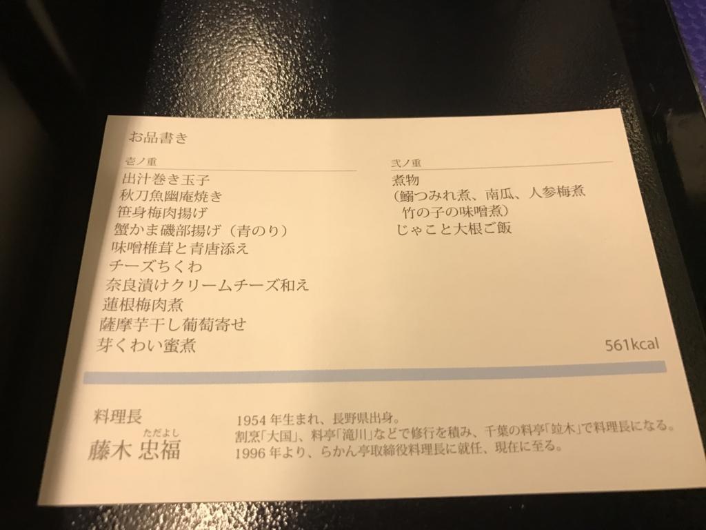 f:id:Nagoya1976:20170225200825j:plain