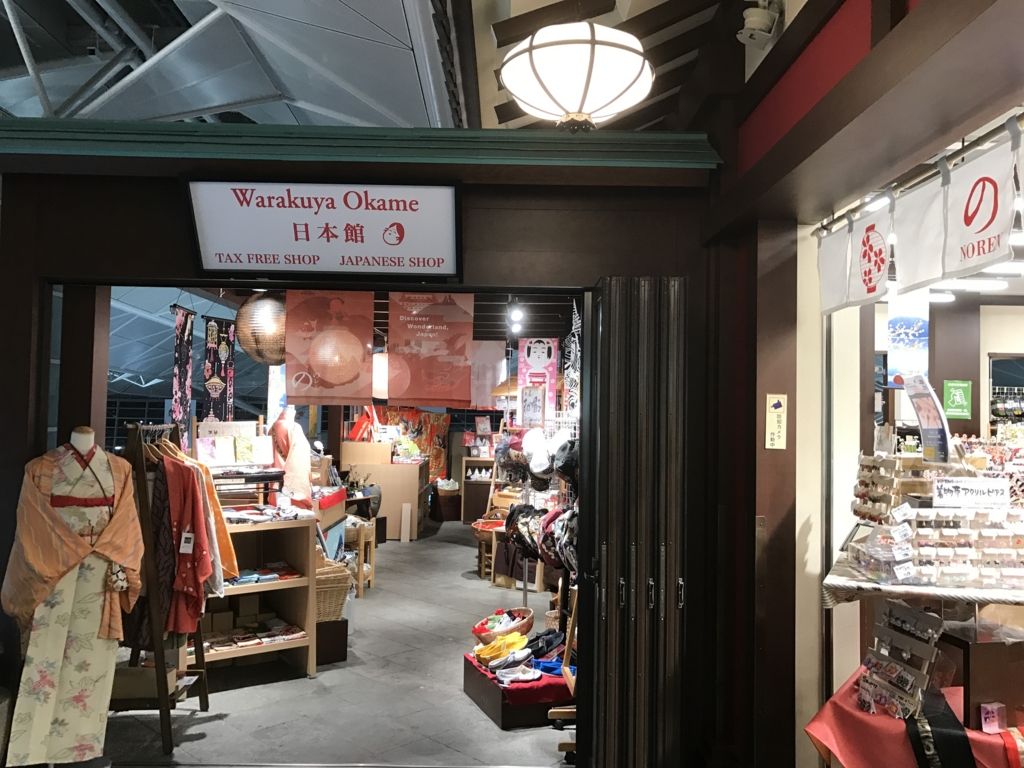 f:id:Nagoya1976:20170226150832j:plain
