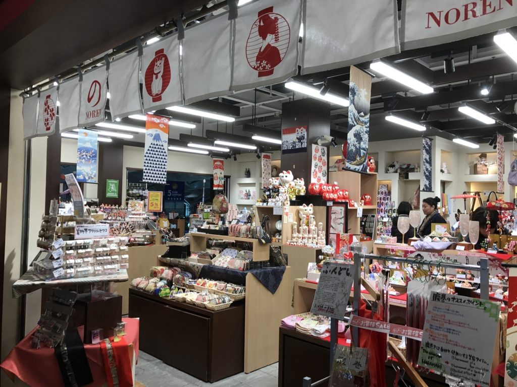 f:id:Nagoya1976:20170226150927j:plain