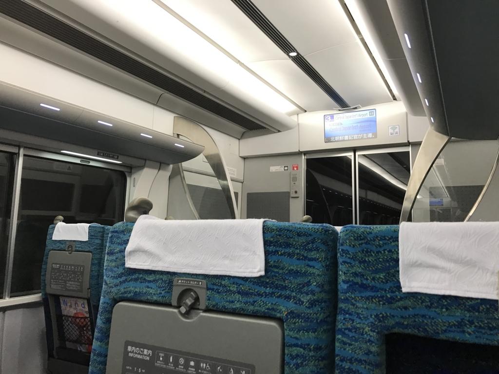 f:id:Nagoya1976:20170226152848j:plain