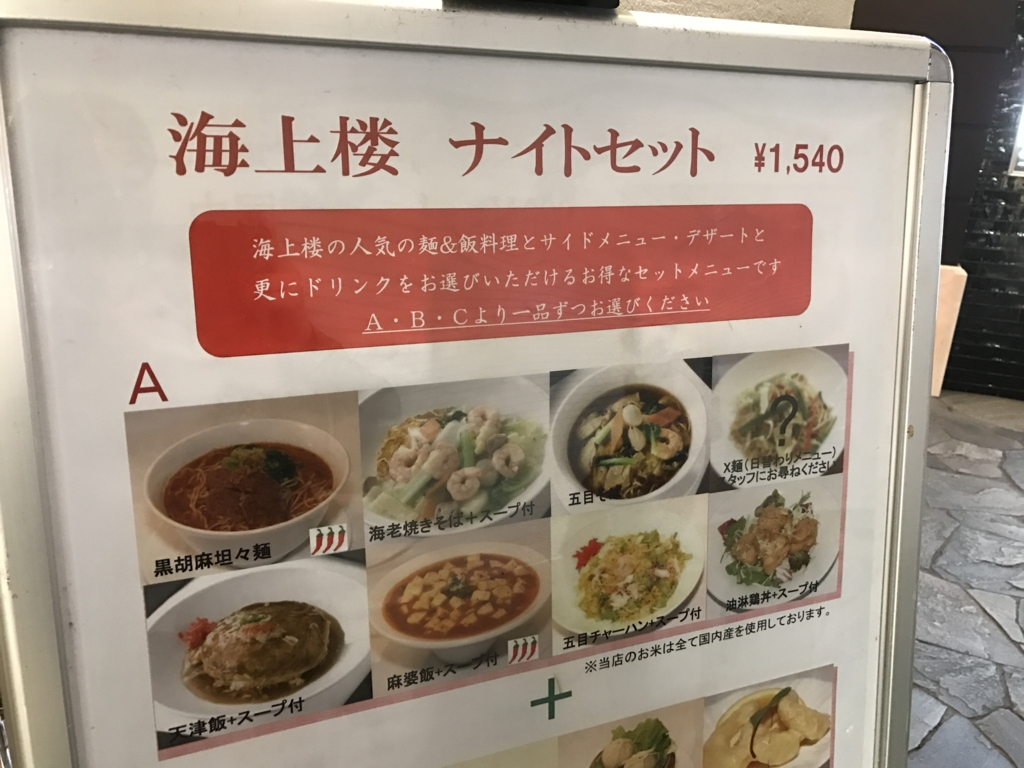f:id:Nagoya1976:20170226154402j:plain