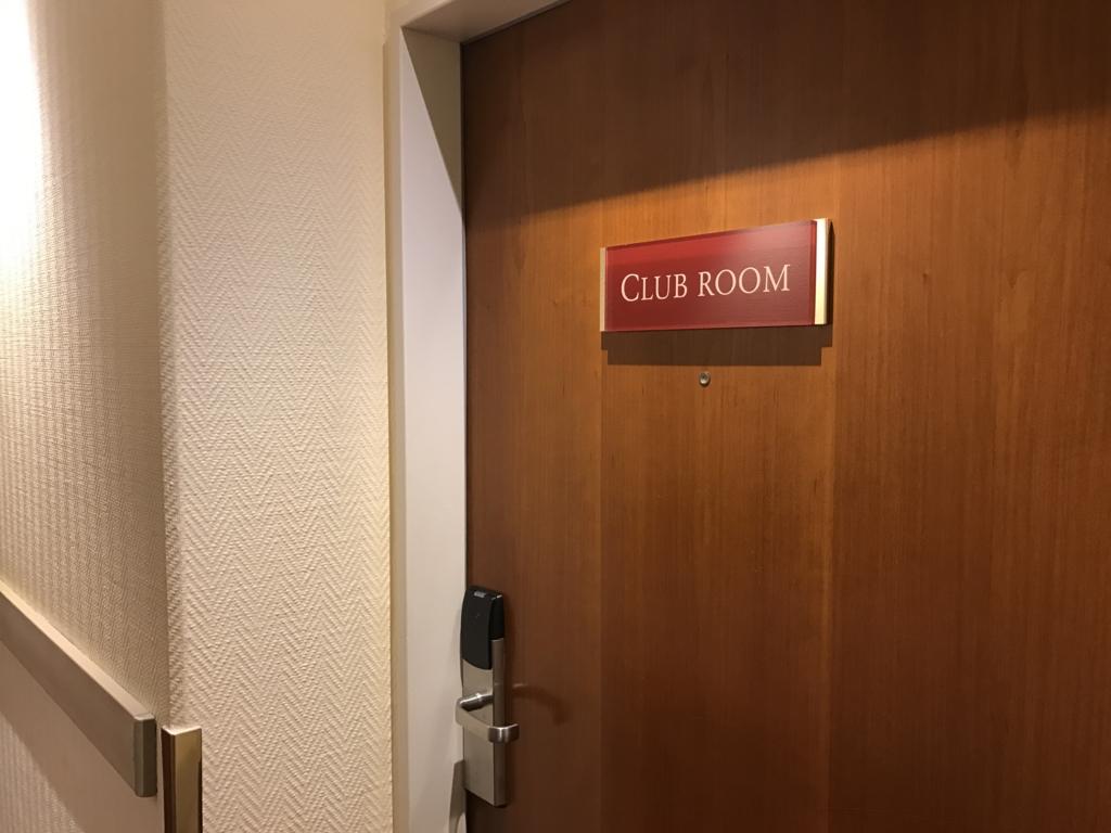 f:id:Nagoya1976:20170305043430j:plain