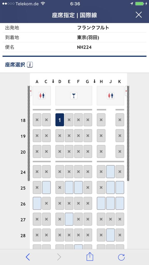 f:id:Nagoya1976:20170319133338p:plain