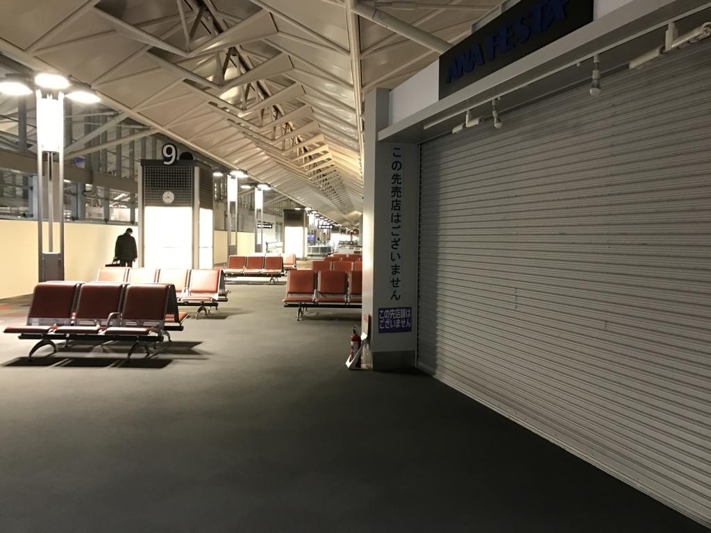 f:id:Nagoya1976:20170320083017j:plain
