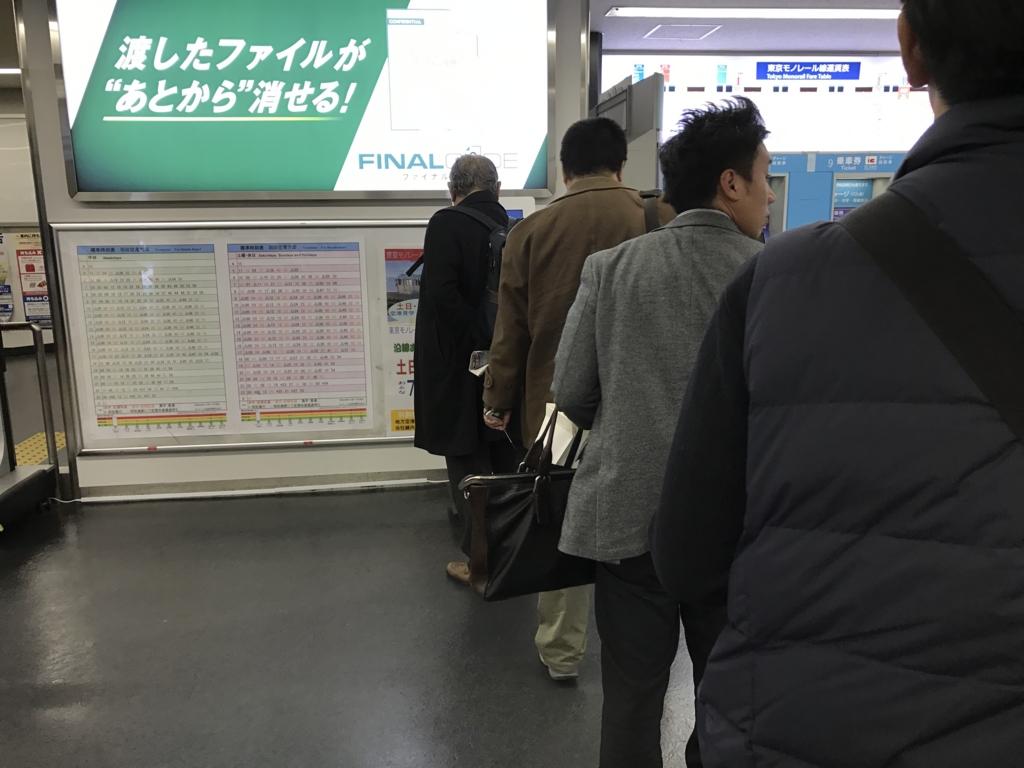 f:id:Nagoya1976:20170320084321j:plain