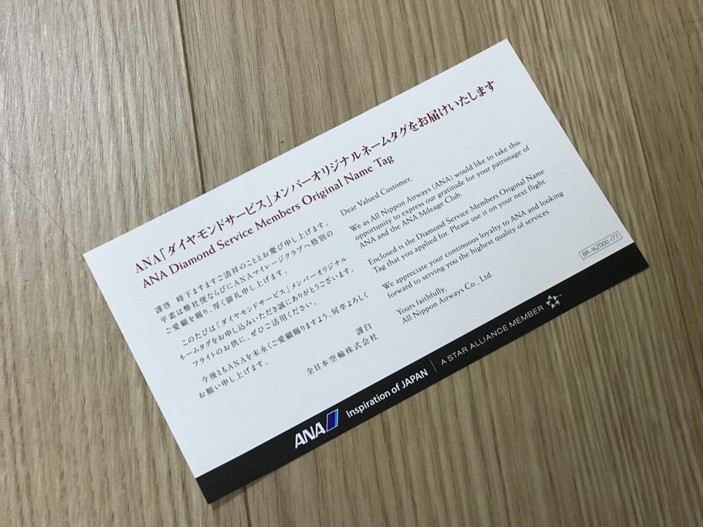 f:id:Nagoya1976:20170320091314j:plain