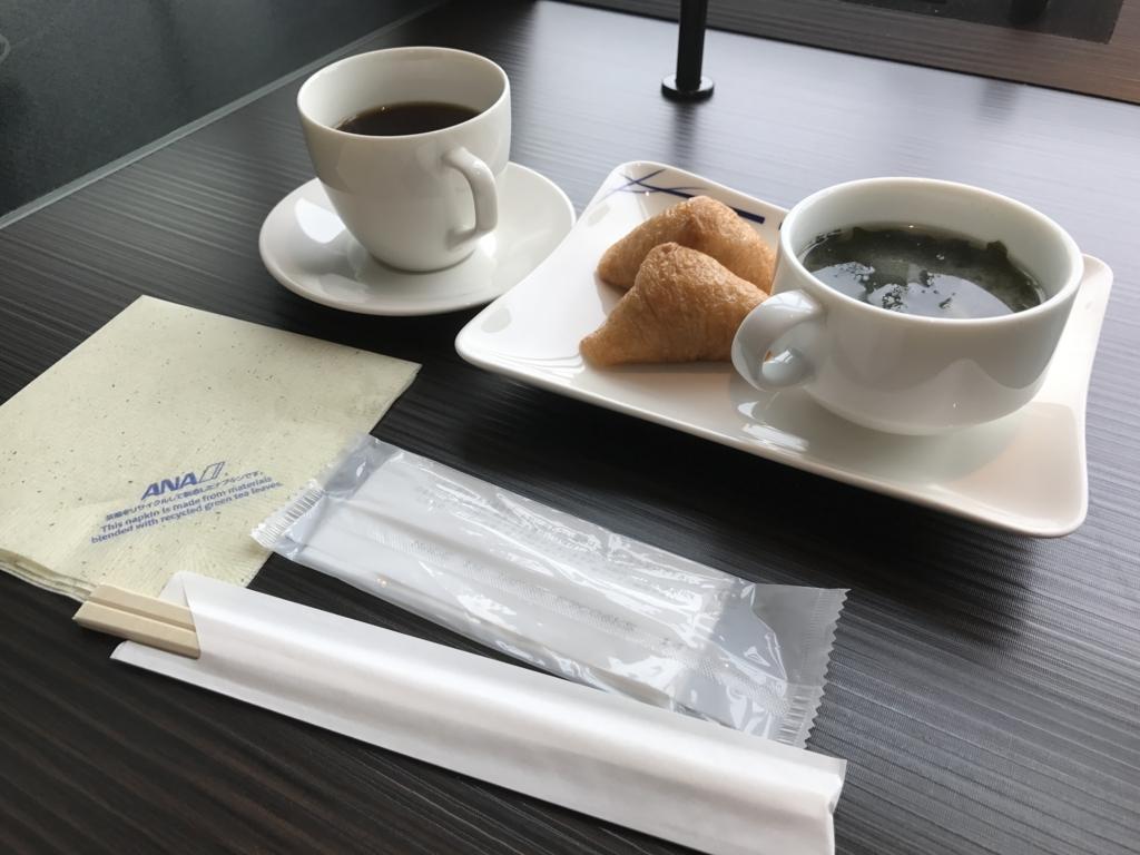f:id:Nagoya1976:20170320220027j:plain