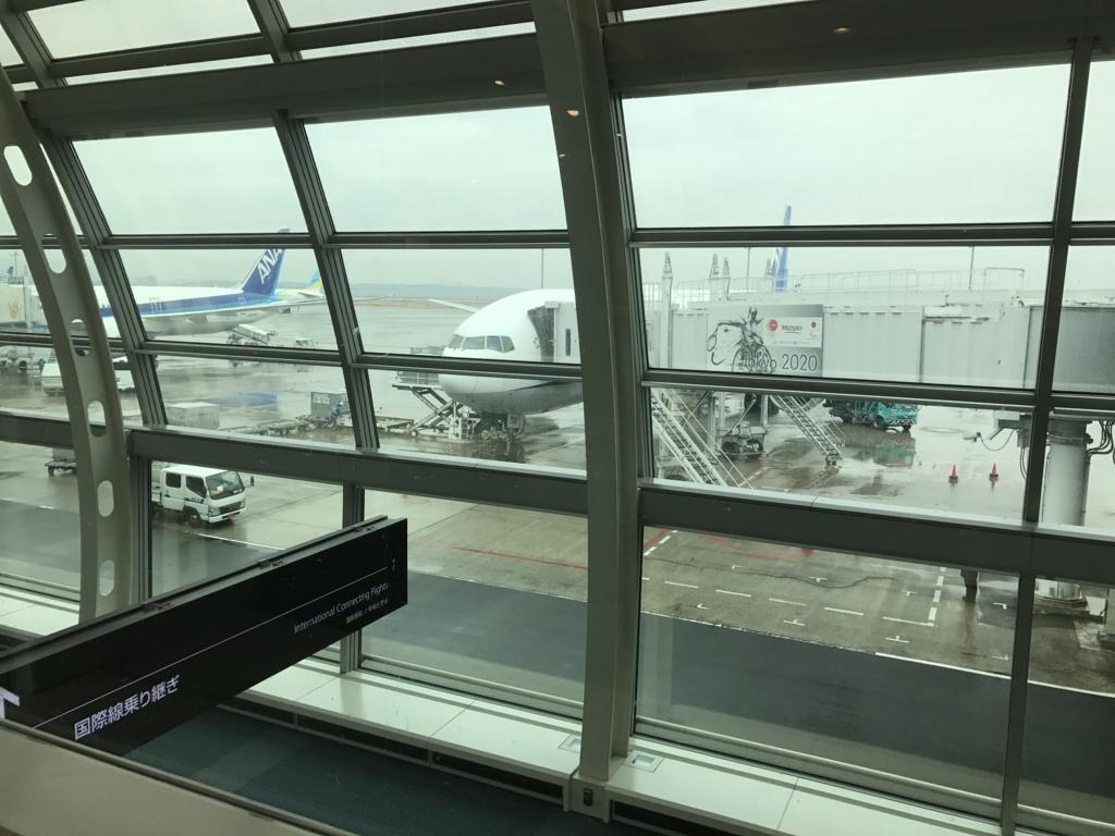 f:id:Nagoya1976:20170320230333j:plain