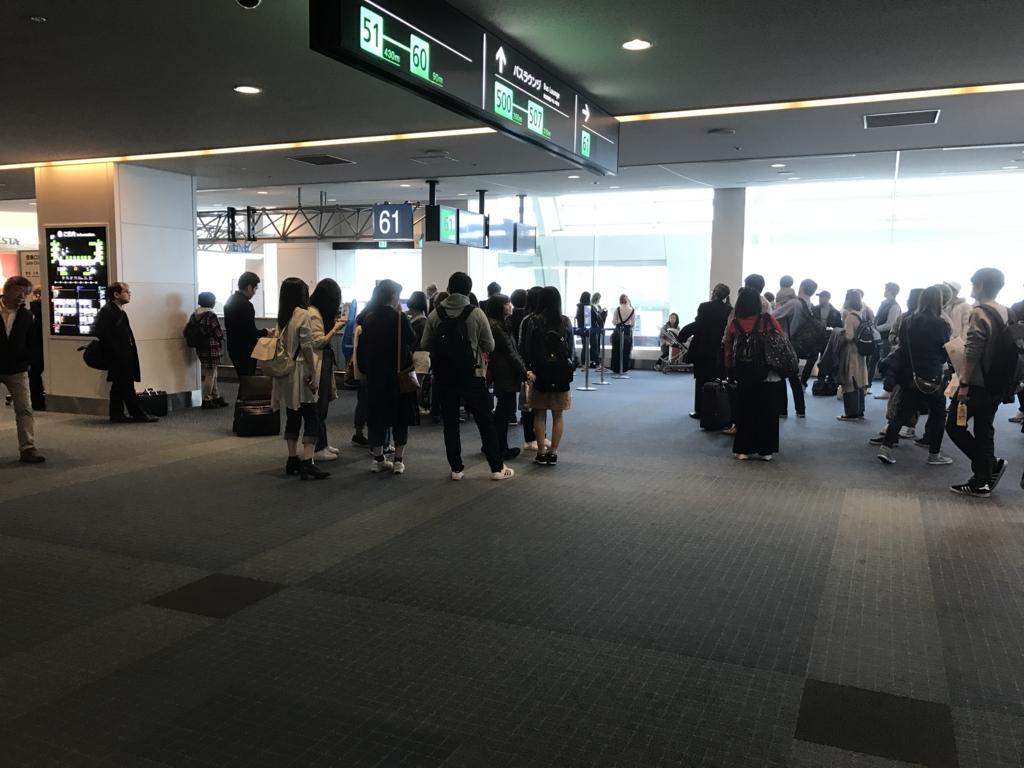 f:id:Nagoya1976:20170320231315j:plain