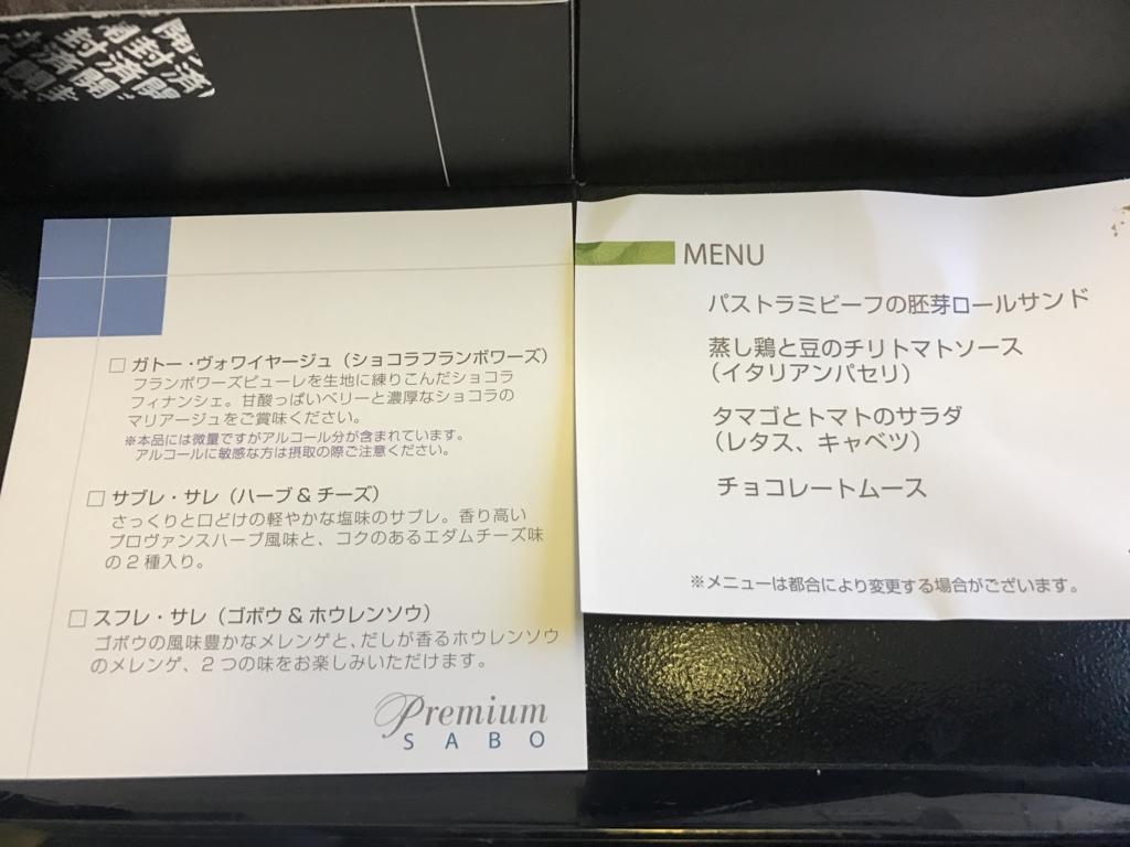 f:id:Nagoya1976:20170321085711j:plain