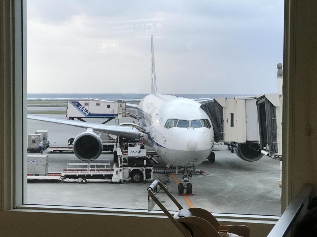 f:id:Nagoya1976:20170321090323j:plain