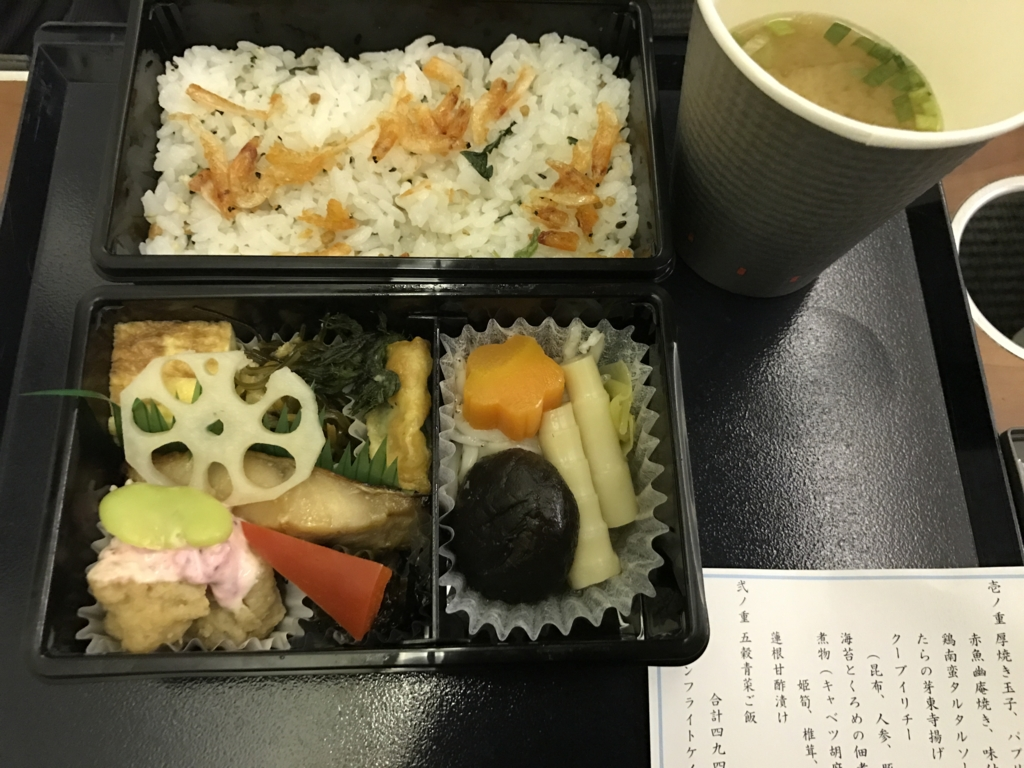 f:id:Nagoya1976:20170321090517j:plain