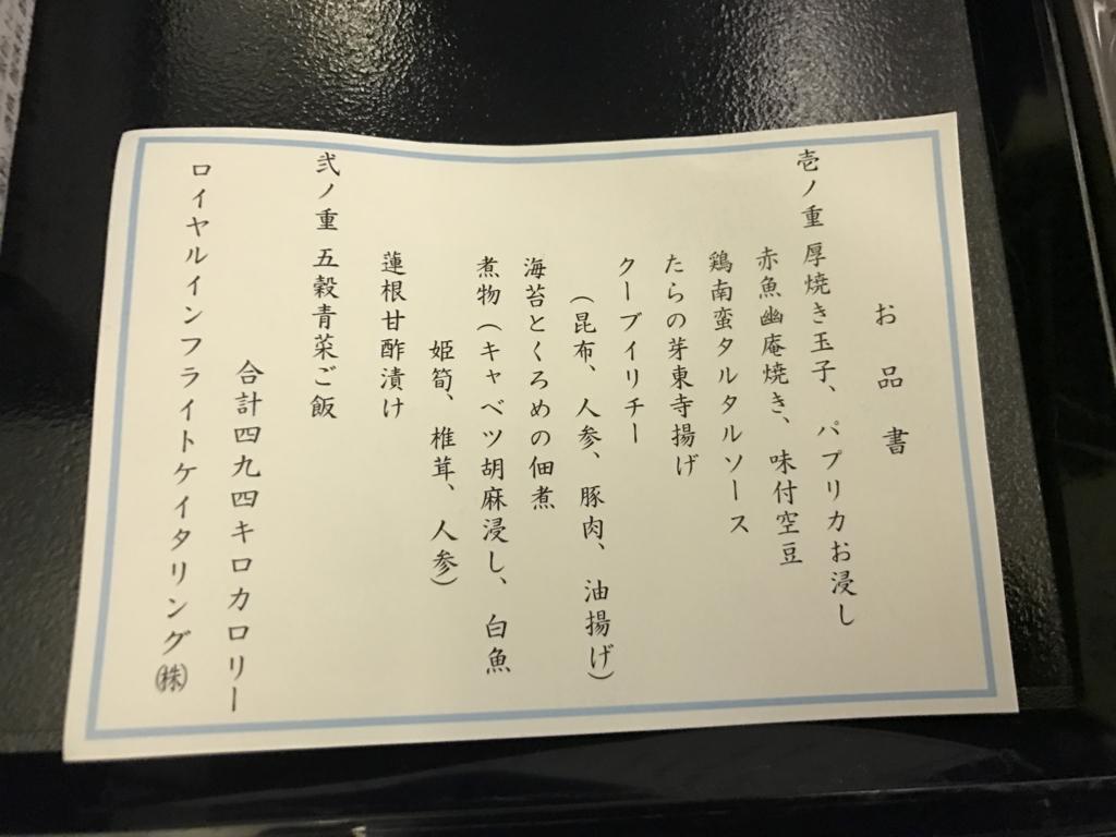 f:id:Nagoya1976:20170321091654j:plain