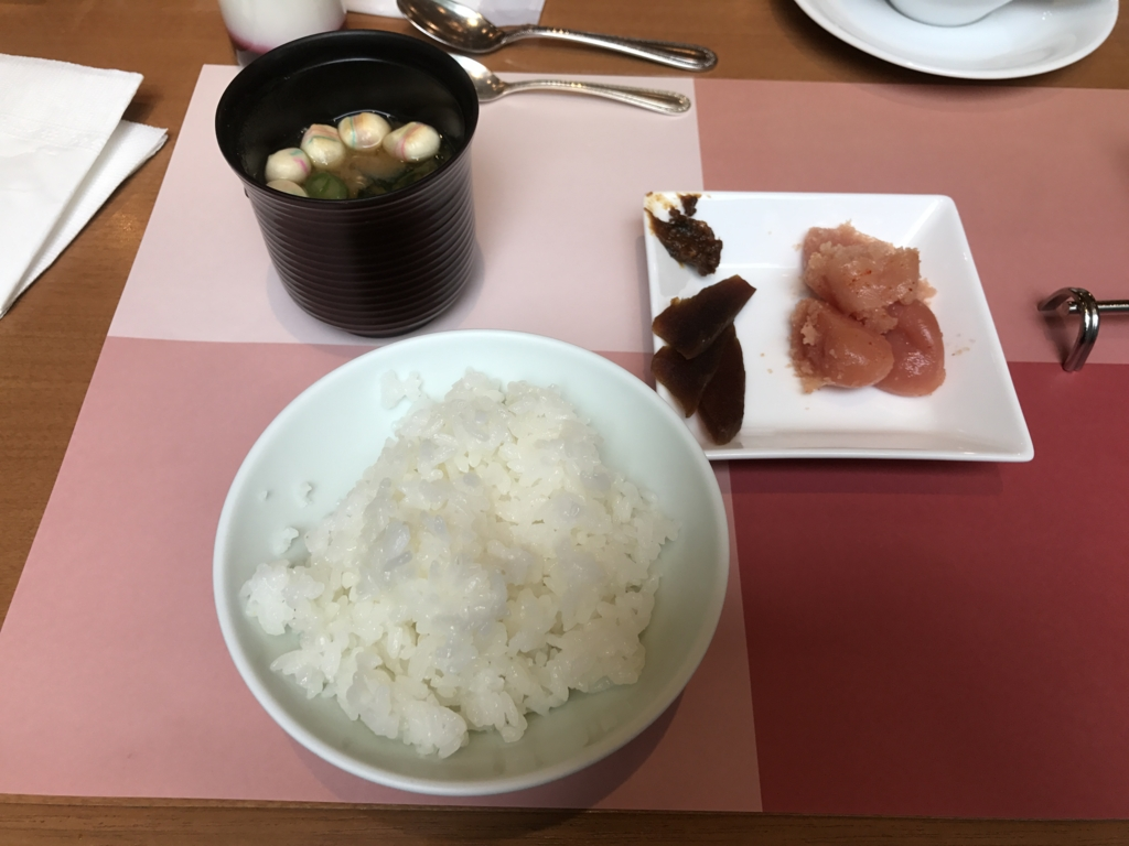 f:id:Nagoya1976:20170322082951j:plain