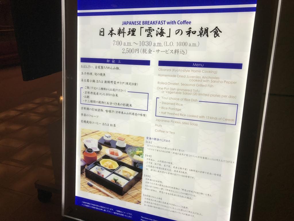 f:id:Nagoya1976:20170324121243j:plain