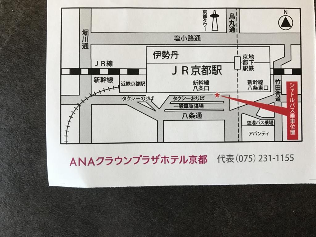 f:id:Nagoya1976:20170324130155j:plain