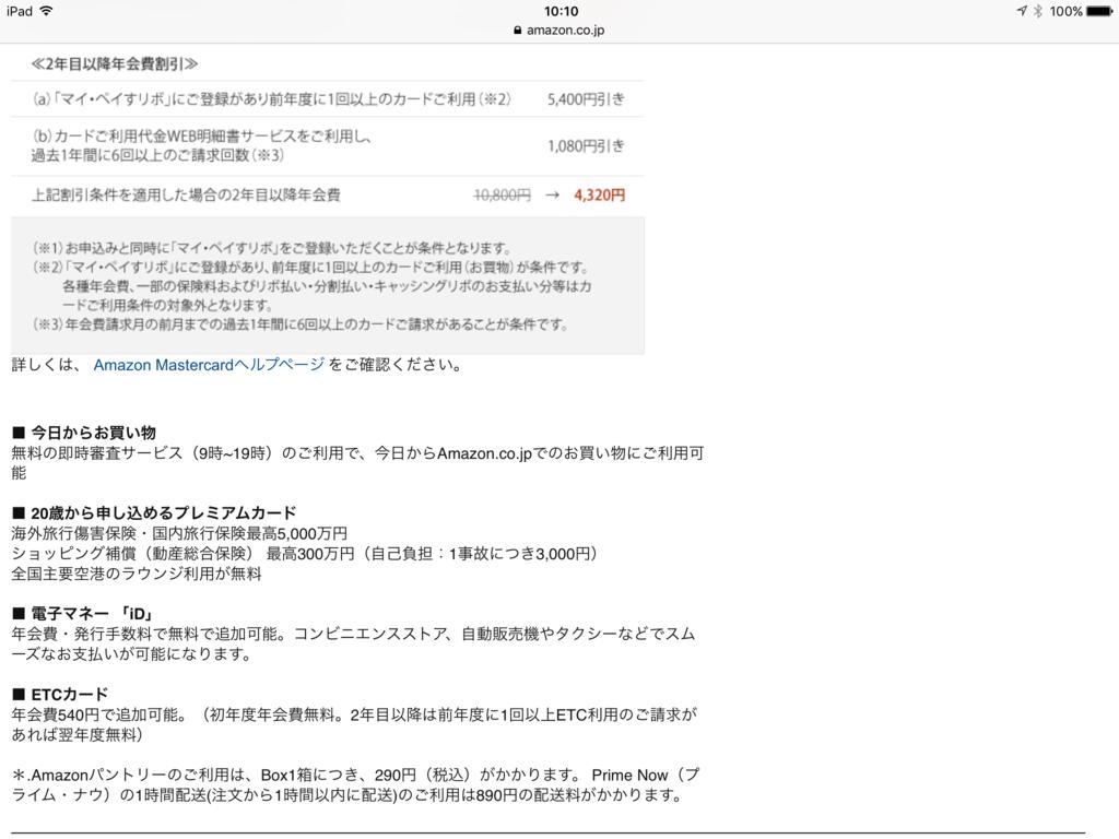f:id:Nagoya1976:20170326093807p:plain
