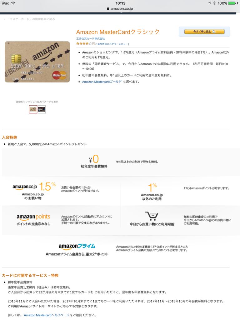 f:id:Nagoya1976:20170327073352p:plain