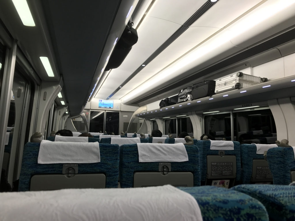 f:id:Nagoya1976:20170328091504j:plain