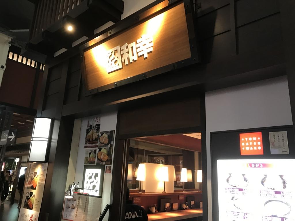 f:id:Nagoya1976:20170328094241j:plain