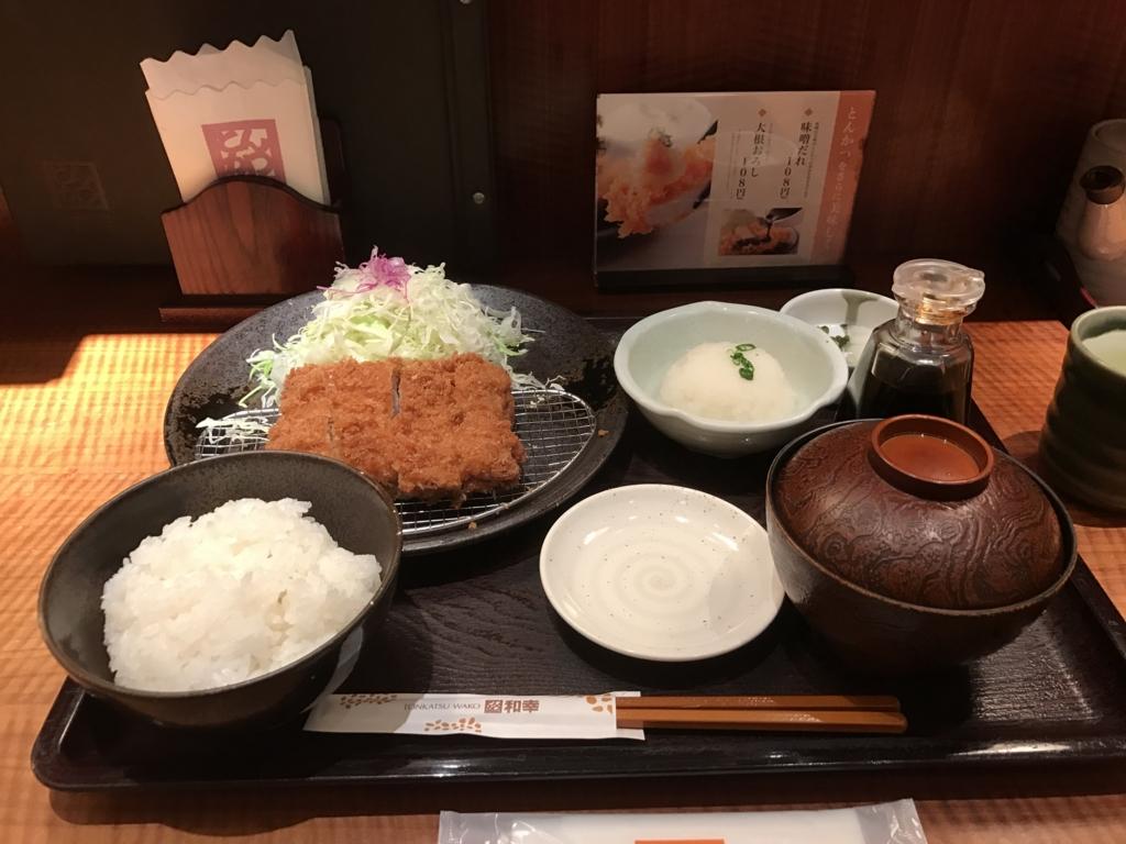 f:id:Nagoya1976:20170328095210j:plain