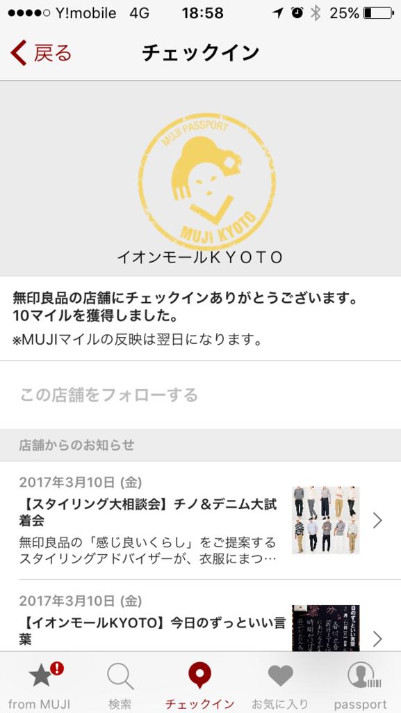f:id:Nagoya1976:20170329075442p:plain