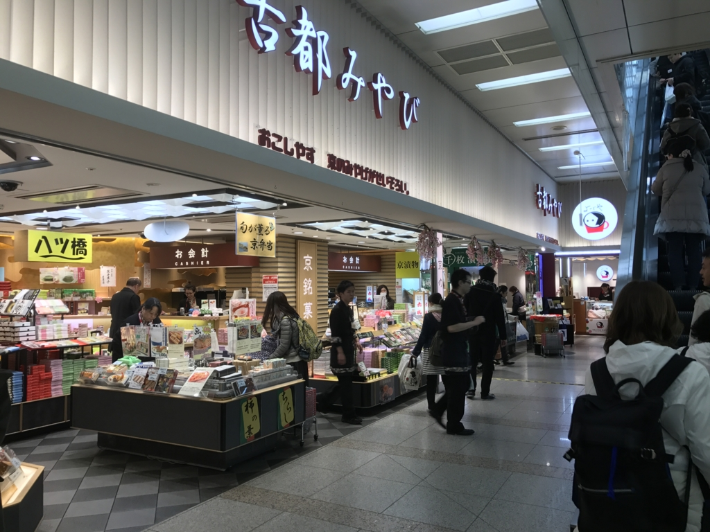 f:id:Nagoya1976:20170329081427j:plain