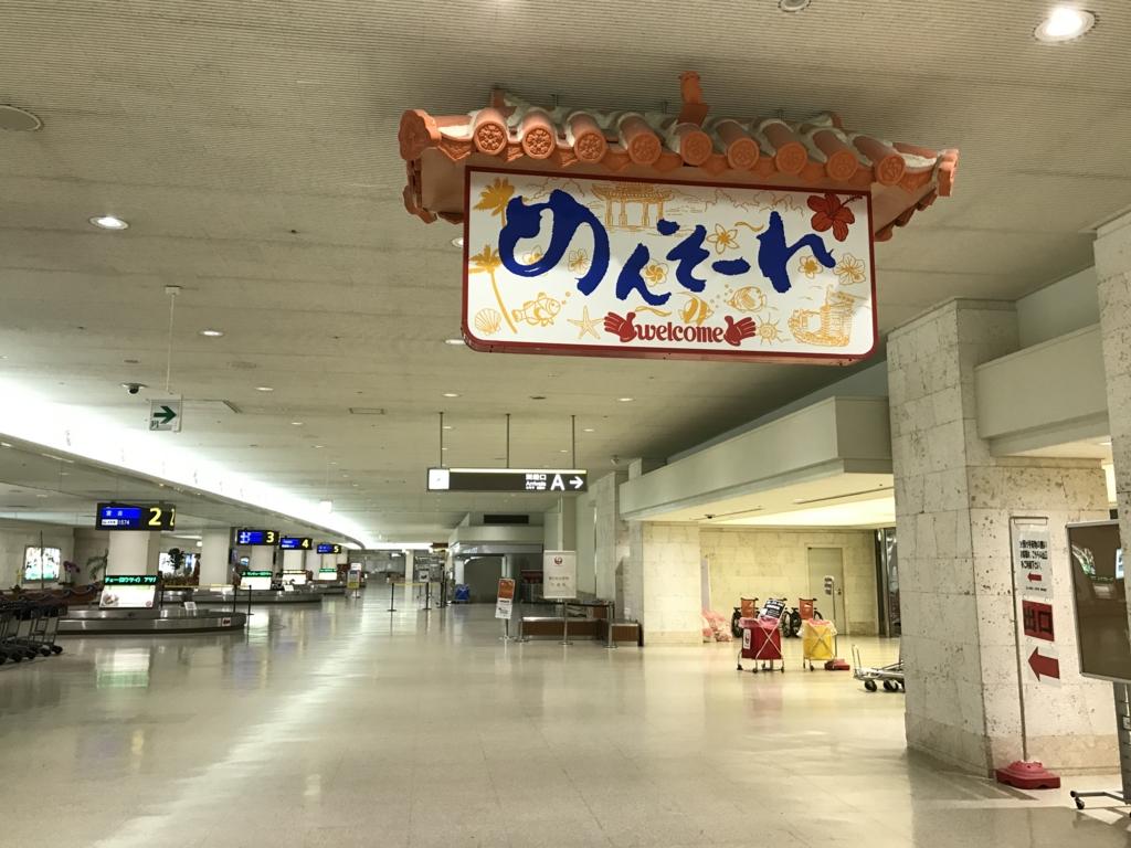 f:id:Nagoya1976:20170330203238j:plain