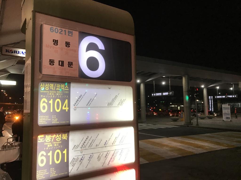 f:id:Nagoya1976:20170401124354j:plain