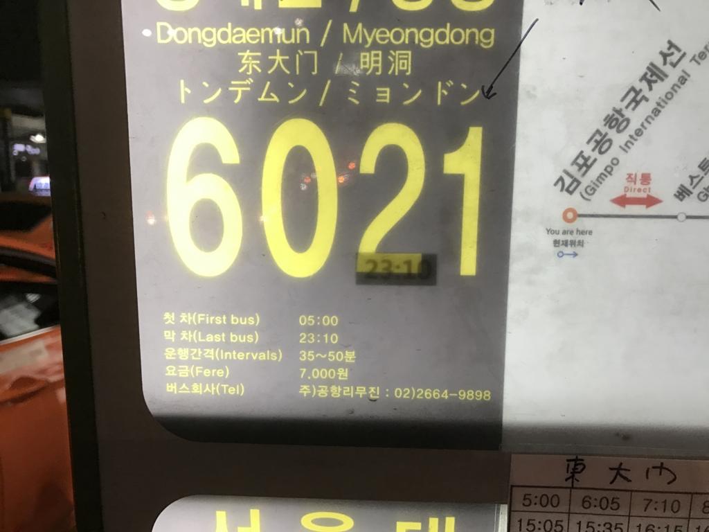 f:id:Nagoya1976:20170401124507j:plain