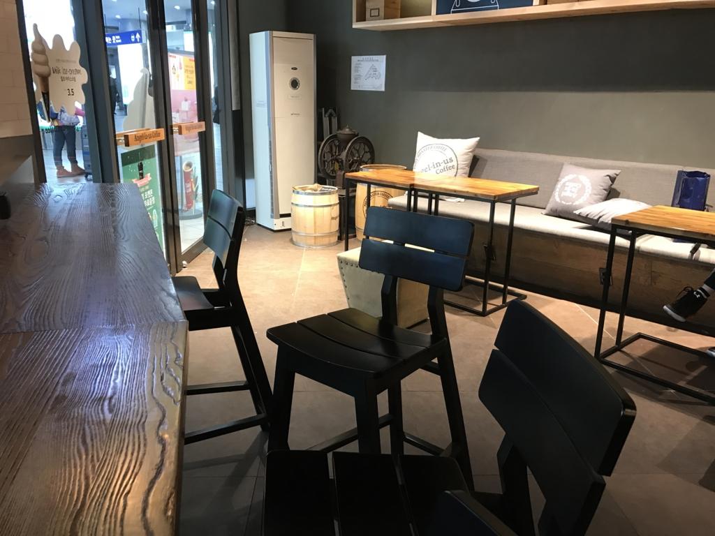 f:id:Nagoya1976:20170402115257j:plain