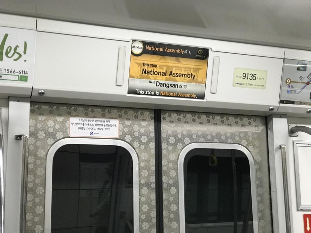 f:id:Nagoya1976:20170402131951j:plain